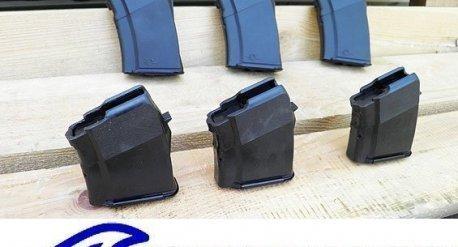 Vepr 7.62x39mm Magazine Combo Pack