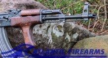 Romanian AK47  Rifle Image