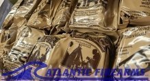 MREs (Meals Ready-to-Eat) U.S. Military Issue